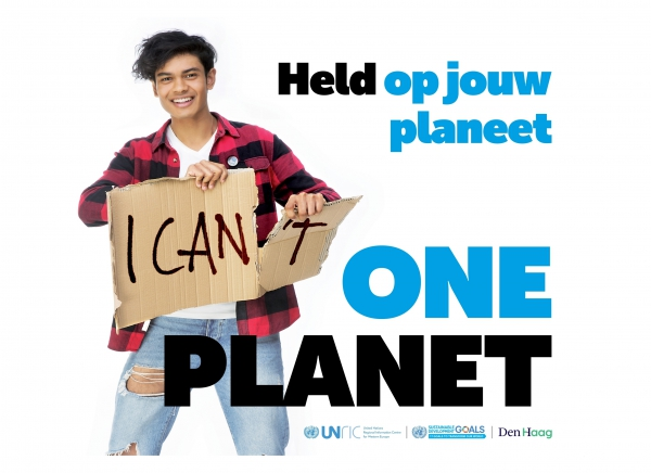 One Planet Museon
